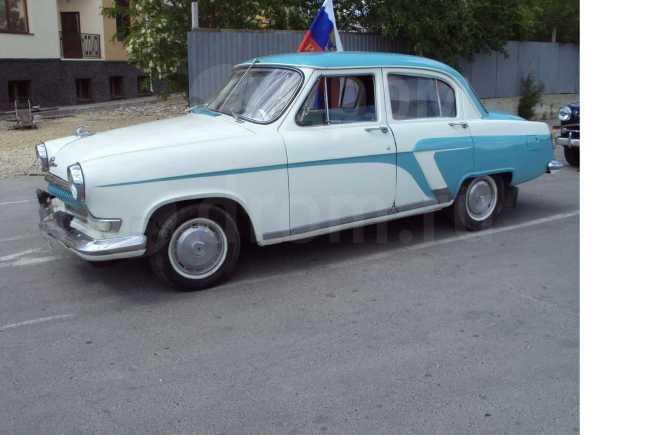 ГАЗ 21 Волга, 1970 год, 200 000 руб.