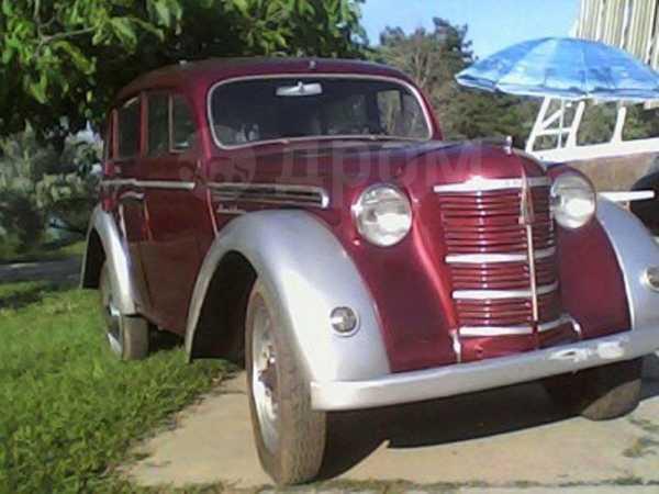 Москвич 401, 1954 год, 250 000 руб.
