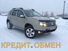 Дать объявление на дром иркутск бесплатно работа от прямых работодателей свежие вакансии оператор пк