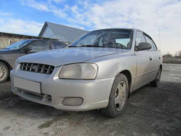 Hyundai Accent, 1999 год, 170 000 руб.