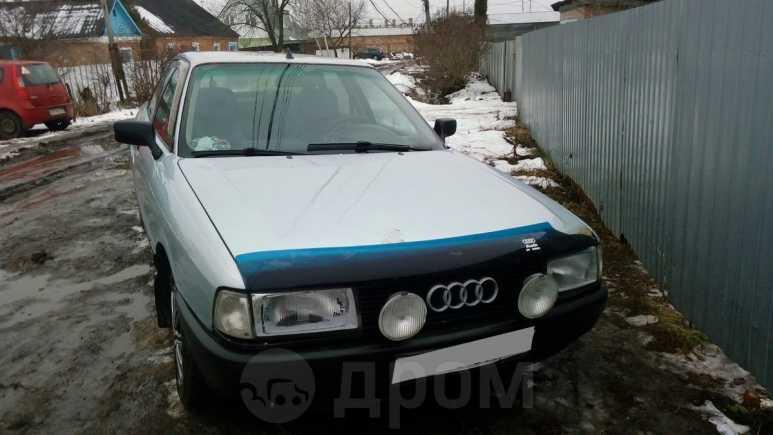Audi 80, 1990 год, 83 000 руб.