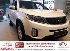 Севастопольский сайт продажи машин laravel установка на хостинг