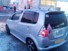 Тюмень YRV 2000