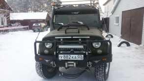 Улан-Удэ 469 1992