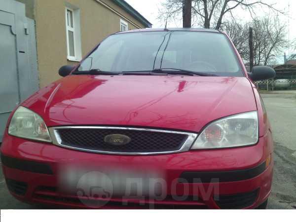 Ford Focus, 2005 год, 150 000 руб.