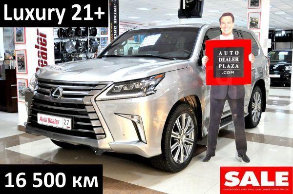 Частные объявления по продажи автомобилей на дальнем востоке бесплатное объявление в газете морозовск
