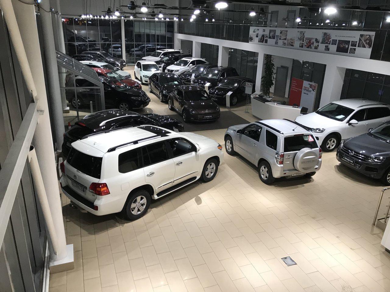 Подать объявление о продаже авто в сургуте ford tourneo частные объявления