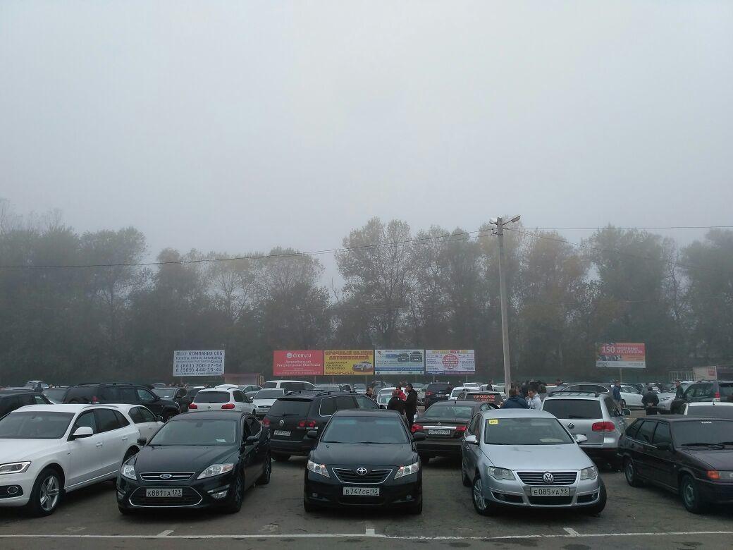 Как подать объявление о продаже автомобиля в краснодаре подработка до нового года спб свежие вакансии