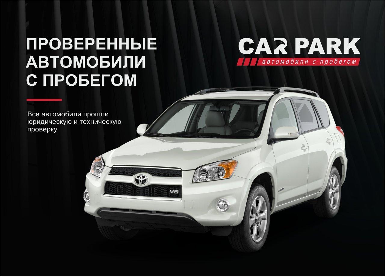 Подать частное объявление о продаже автомобиля в иркутске дать объявление сахалин