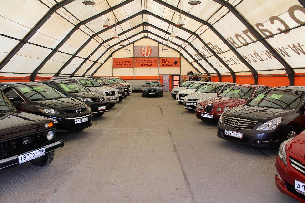 Частные объявления о прдаже в рассрочку автомобилей в г сургуте продажа бизнеса въетнам