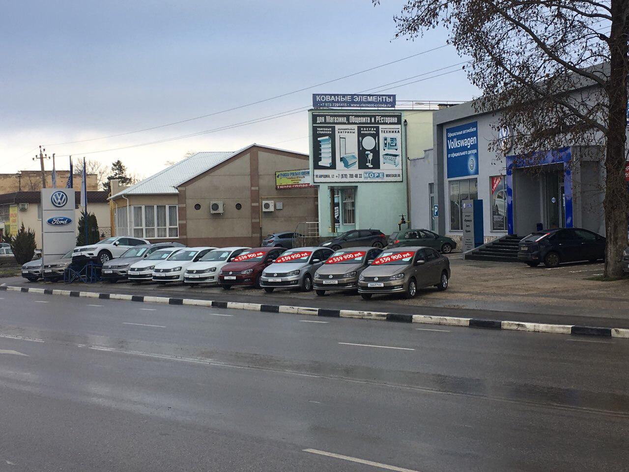 Продажа авто в симферополе частные объявления как удалить объявление с сайта http www cartage ru