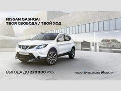 Самарские автомобили самара акции