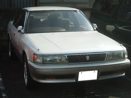 Toyota Chaser 1990 - 1992