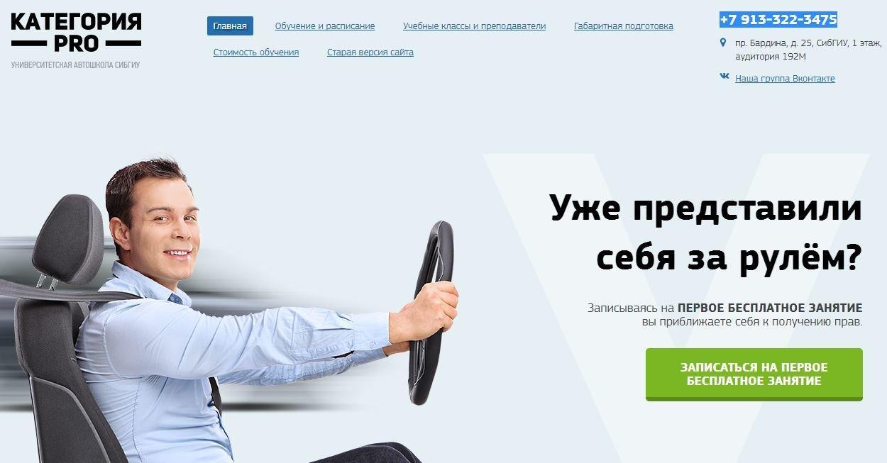 Обучение форексу в новокузнецке торговля на форекс в рублях