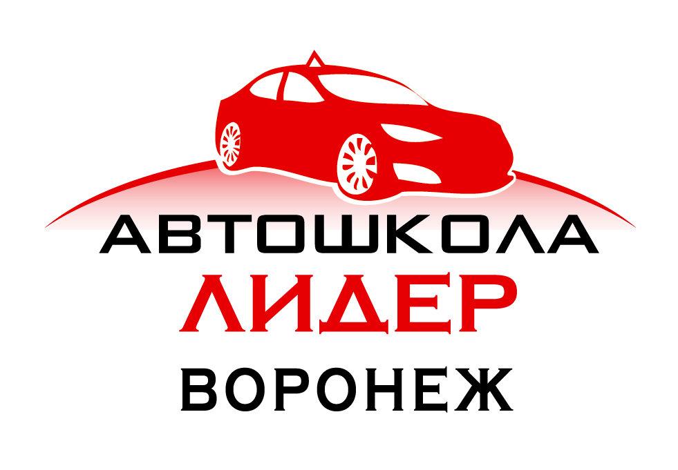 Автошкола регион 21 чебоксары сайт