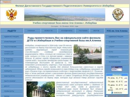 Модели онлайн избербаш работа девушкам в полиции ярославль