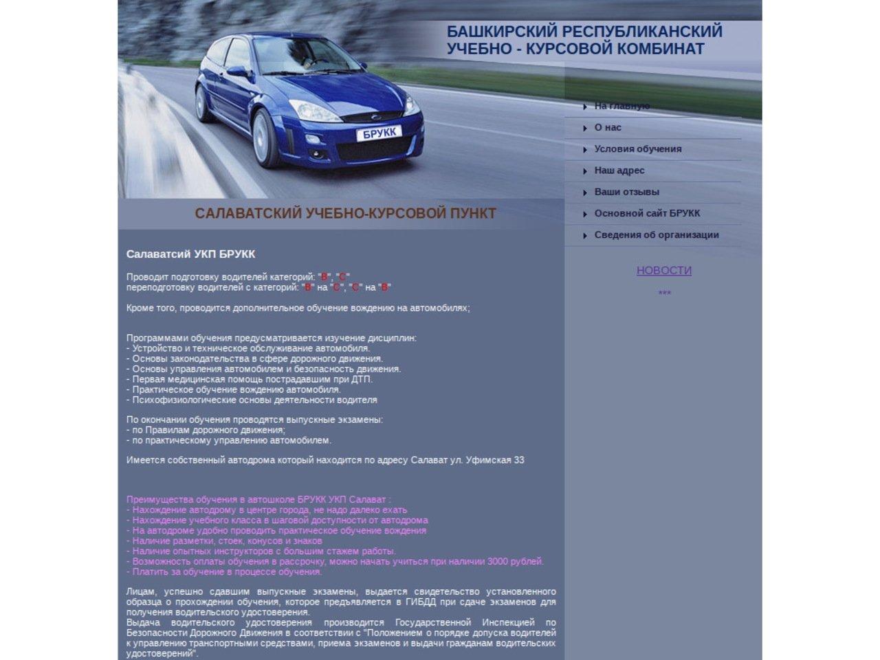 Реклама за деньги на авто салават автоломбарды кемерово