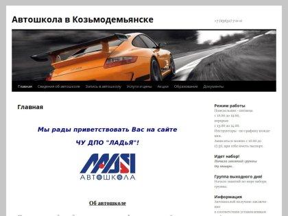 Модели онлайн козьмодемьянск работа по веб камере моделью в биробиджан