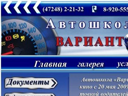 Модели онлайн шебекино работа для девушек в москве без выездов