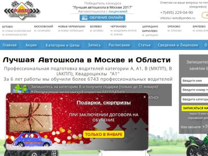 Справка в спортзал Новоясеневская