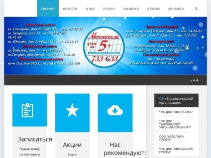 Стаф Закладкой Самара Соли Без кидалова Северск