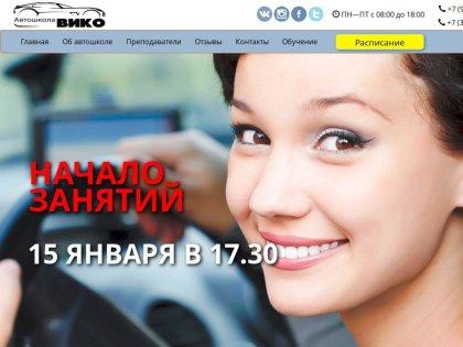 веб модели воткинск