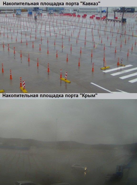 Керченская переправа в оккупированном Крыму остановила работу из-за непогоды - Цензор.НЕТ 2371