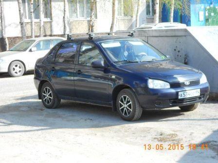 Лада Калина 2007 - отзыв владельца