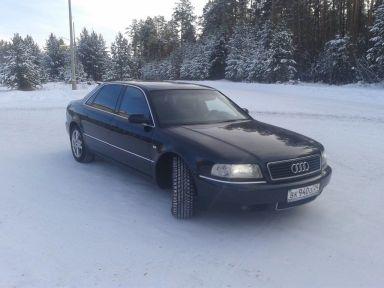 Audi A8 1999 отзыв автора | Дата публикации 24.01.2018.