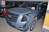 Cadillac Escalade. DARK ADRIATIC BLUE METALLIC_ТЕМНО-СИНИЙ МЕТАЛЛИК
