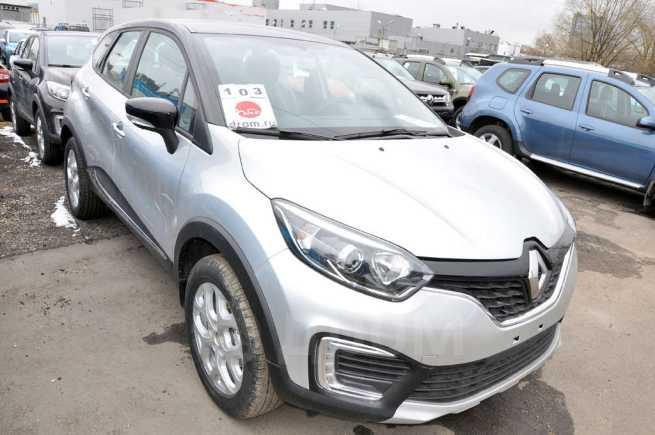 Renault Kaptur, 2017 год, 1 116 780 руб.