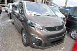 Peugeot Traveller. КОРИЧНЕВЫЙ (BRUN RICH OAK) (6GMO)