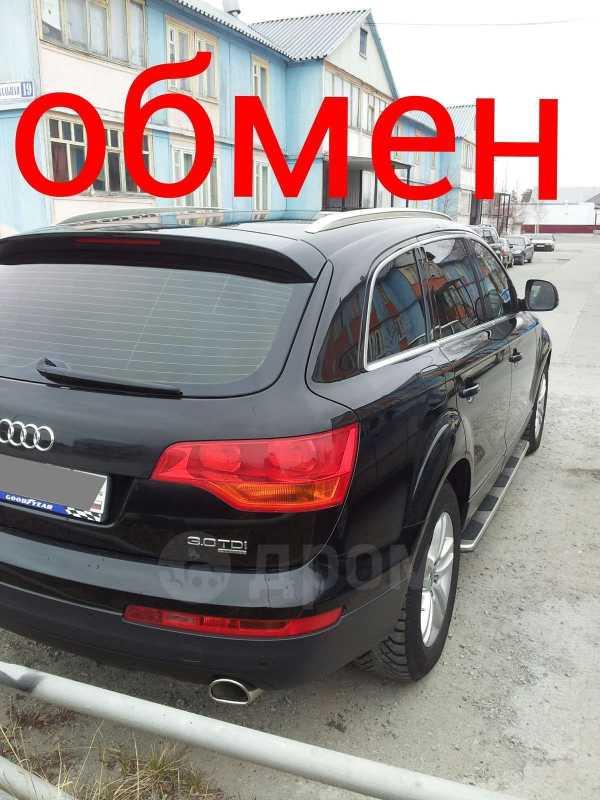 Audi Q7, 2008 год, 1 750 000 руб.