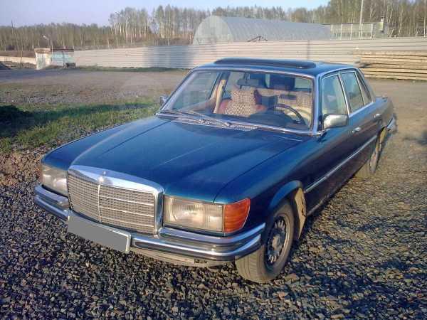 Mercedes-Benz S-Class, 1979 год, 165 000 руб.