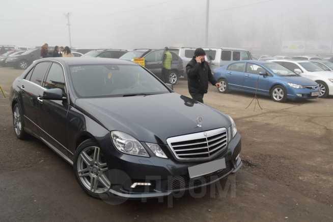 Mercedes-Benz E-Class, 2010 год, 1 300 000 руб.