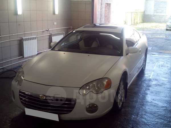 Chrysler Sebring, 2003 год, 350 000 руб.