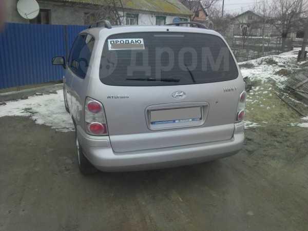 Hyundai Trajet, 2005 год, 430 000 руб.
