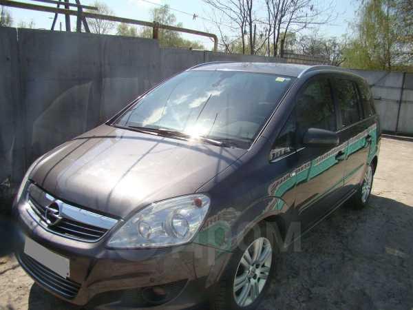 Opel Zafira, 2009 год, 550 000 руб.