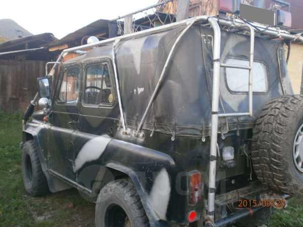 УАЗ 469, 1991 год, 250 000 руб.
