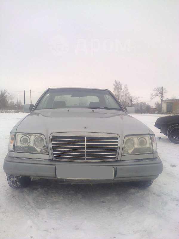 Mercedes-Benz E-Class, 1994 год, 70 000 руб.