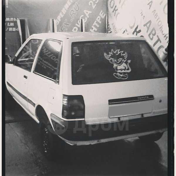 Toyota Starlet, 1989 год, 50 000 руб.