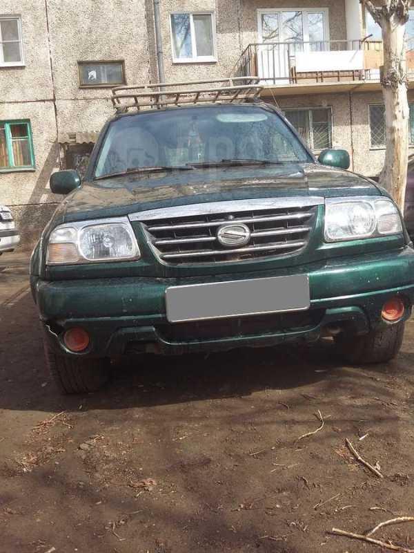 Suzuki Grand Vitara, 2004 год, 490 000 руб.