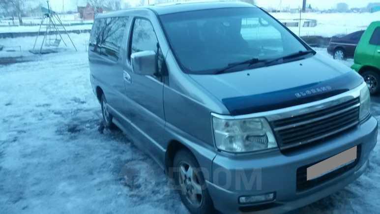 Nissan Elgrand, 2001 год, 600 000 руб.