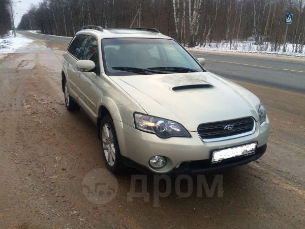 Subaru Outback, 2005 год, 300 000 руб.