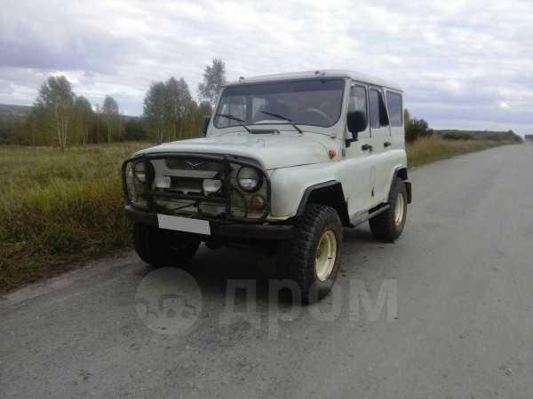 УАЗ 3159, 2002 год, 210 000 руб.