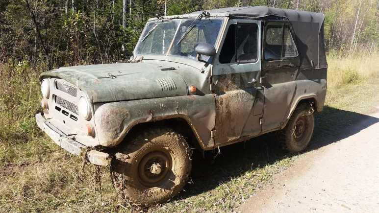 УАЗ 469, 1989 год, 43 000 руб.