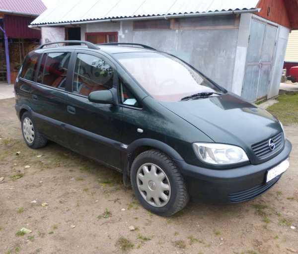 Opel Zafira, 2001 год, 250 000 руб.
