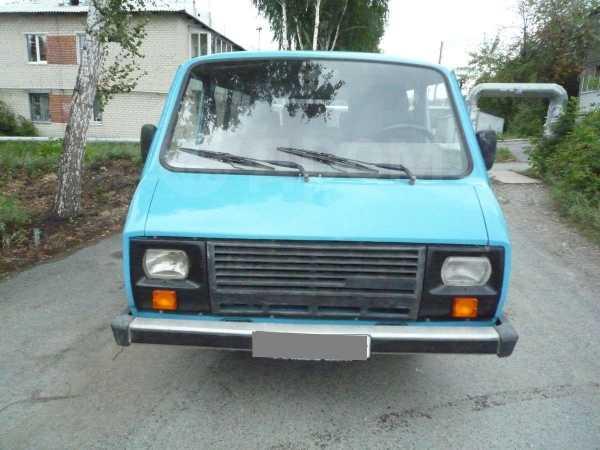 Прочие авто Россия и СНГ, 1994 год, 150 000 руб.