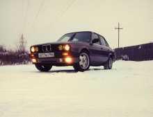 Ханты-Мансийск 3-Series 1989