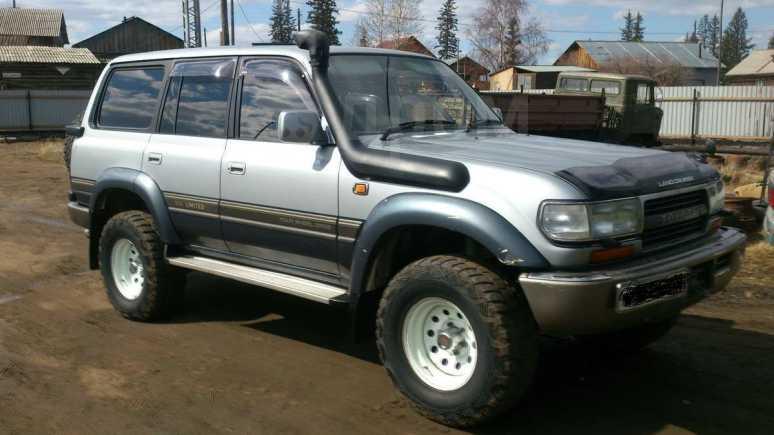 Toyota Land Cruiser, 1994 год, 500 000 руб.